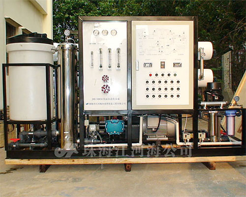 Brackish water desalination equipment in Tarim Oilfield,